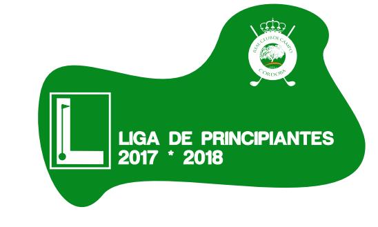 LIGA DE PRINCIPIANTES – CASA DE LAS CABEZAS-  2017-2018